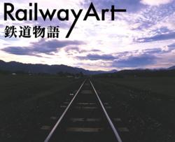 Railway_img01_2