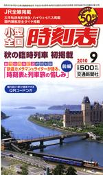 Kogata9up_2