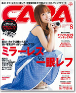 Capa201108_3