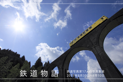 A6postcard_20110715