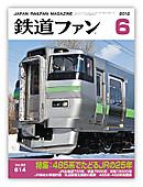 Top201206_2