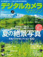 201506_cover_210_279_3