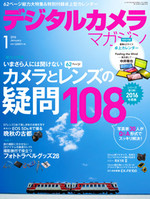 201601cover_210_279