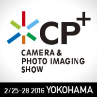 Cpplus2016_banner_180180_j_2