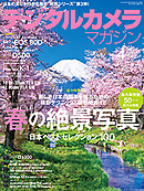 201604_cover