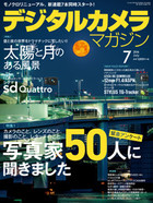 201607cover_210_279