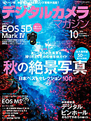 201610cover_210_279