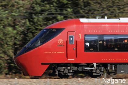 Hd5a5238