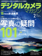201702cover_210_279