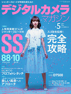 201705_cover
