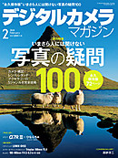 201802cover_210_279